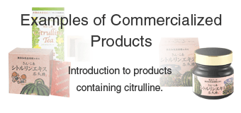 Examples of Commercialized Products